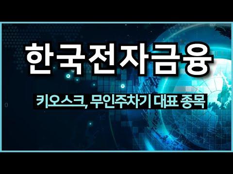KakaoTalk_20200911k2w_1599764230.jpg
