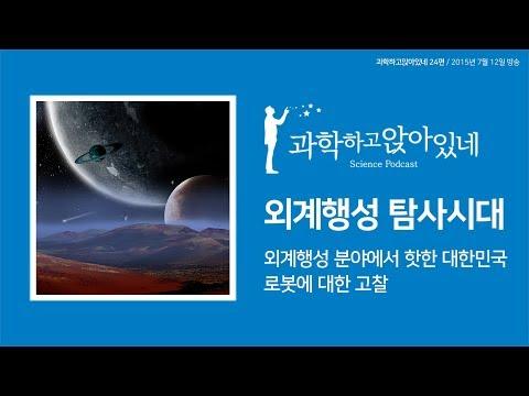 SONY_1610795657s4o.jpg